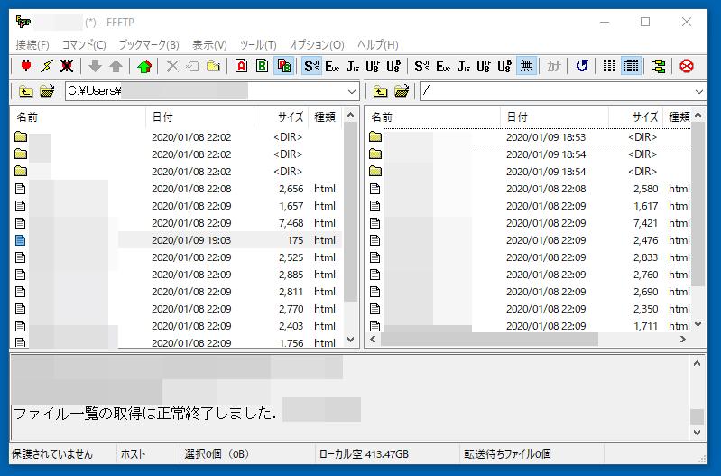 FFFTP ファイルを削除する