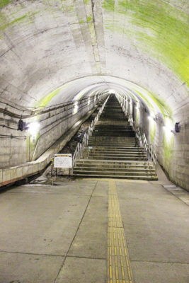 土合駅 階段