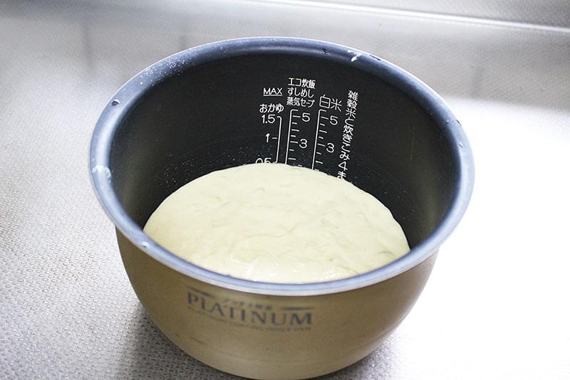 バナナケーキの作り方4
