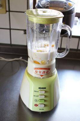 「バナナミルクセーキ」の作り方
