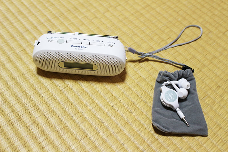 防災グッズ 携帯充電式ラジオ