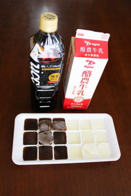 氷コーヒーの材料