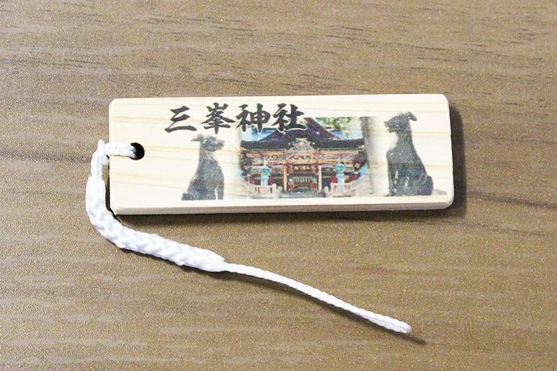 三峯神社オリジナルストラップ