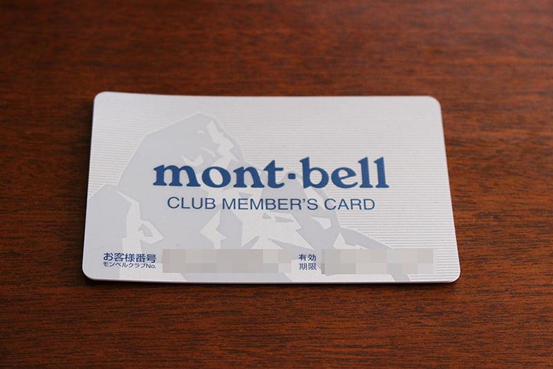 モンベルクラブ会員カード