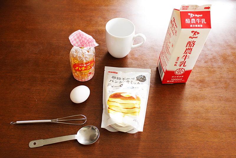 「マグカップで蒸しパン」の材料