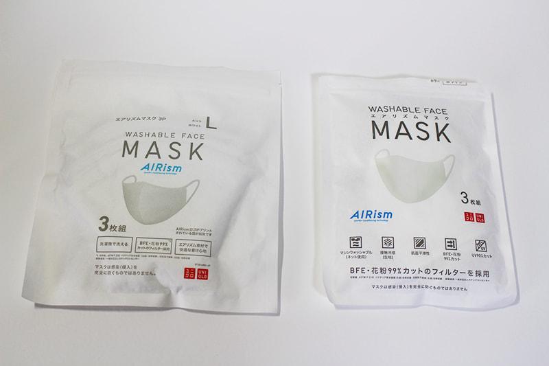 ユニクロ『エアリズムマスク』新旧パッケージ