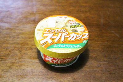 『スーパーカップ キャラメルラテ&クッキー』