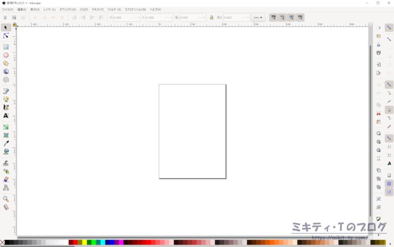 Inkscape画面