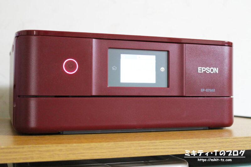 エプソンEP-879AR